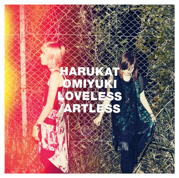 [Album] ハルカトミユキ – LOVELESS/ARTLESS (2016.08.17/MP3/RAR)