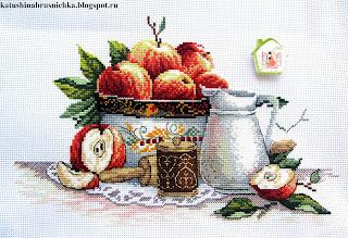 Яблочный спас М.П.Студия