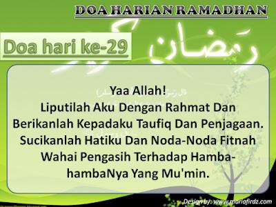 DOA HARIAN RAMADAN HARI KE 29