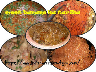 http://www.indian-recipes-4you.com/p/blog-page_53.html
