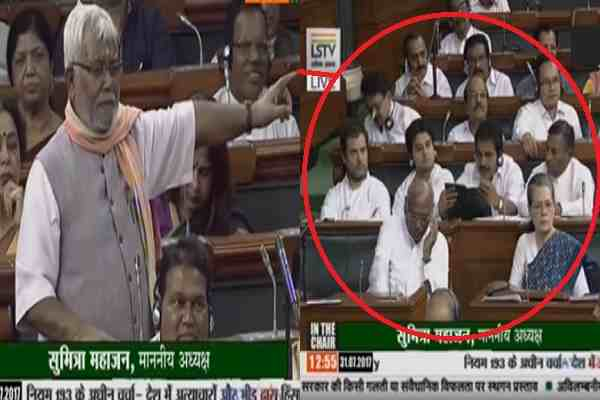 bjp-mp-hukumdev-narayan-yadav-slams-congress-on-mob-lynching