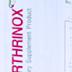 อาธริน็อกซ์ แคปซูล ARTHRINOX (สูตรสีชมพู)