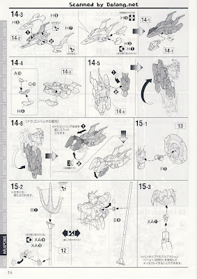 guNjap: MG Shenlong Gundam EW, Full Manual & Runners, No