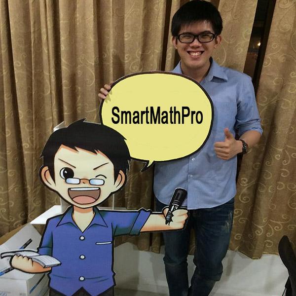 พี่ปั้น SmartMathPro