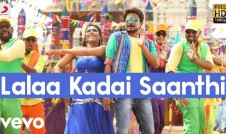 Top 10 Tamil movie Songs 2017 Lalaa Kadai Saanthi song Saravanan Irukka Bayamaen movie film weekly rating