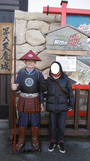 京都・東映太秦映画村