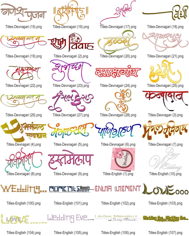 Hindi Png Clip Arts with Hindi Marathi  Slogan
