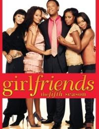 Girlfriends 5 | Bmovies