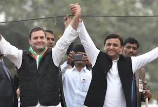 mahagathbandhan-and-congress
