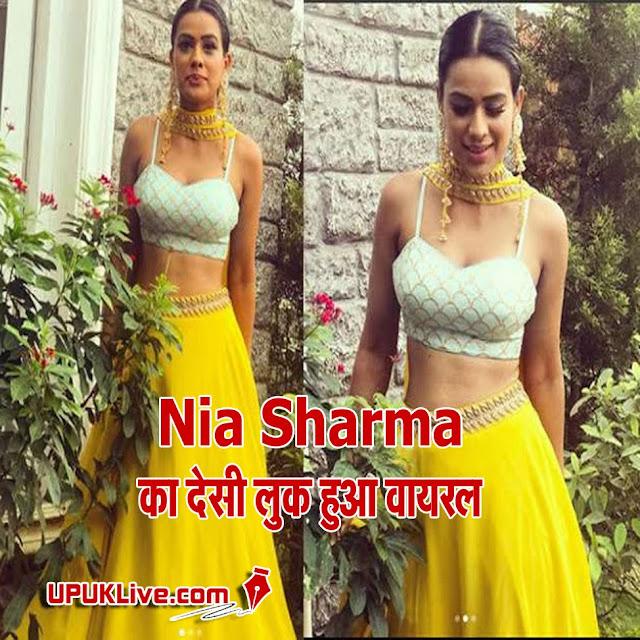 Nia Sharma ka desi look VIRAL