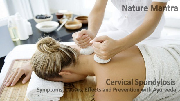 Cervical Spondylosis symptoms, causes, effects and Prevention with Ayurveda,cervical spondylosis, causes, effects and treatment of cervical spondylosis, cervical spondylosis dizziness, cervical spondylosis symptoms and dizziness,cervical pain,ayurvedic treatment and remedies of cervical neck pain, physiotherapy of cervical pain, quick relief from cervical pain, ayurvedic treatment of cervical in hindi, excercises yoga for cervical