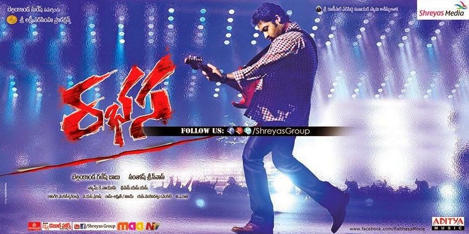 Rabhasa Songs Download Free Mp3 Telugu Movie Jr NTR Audio