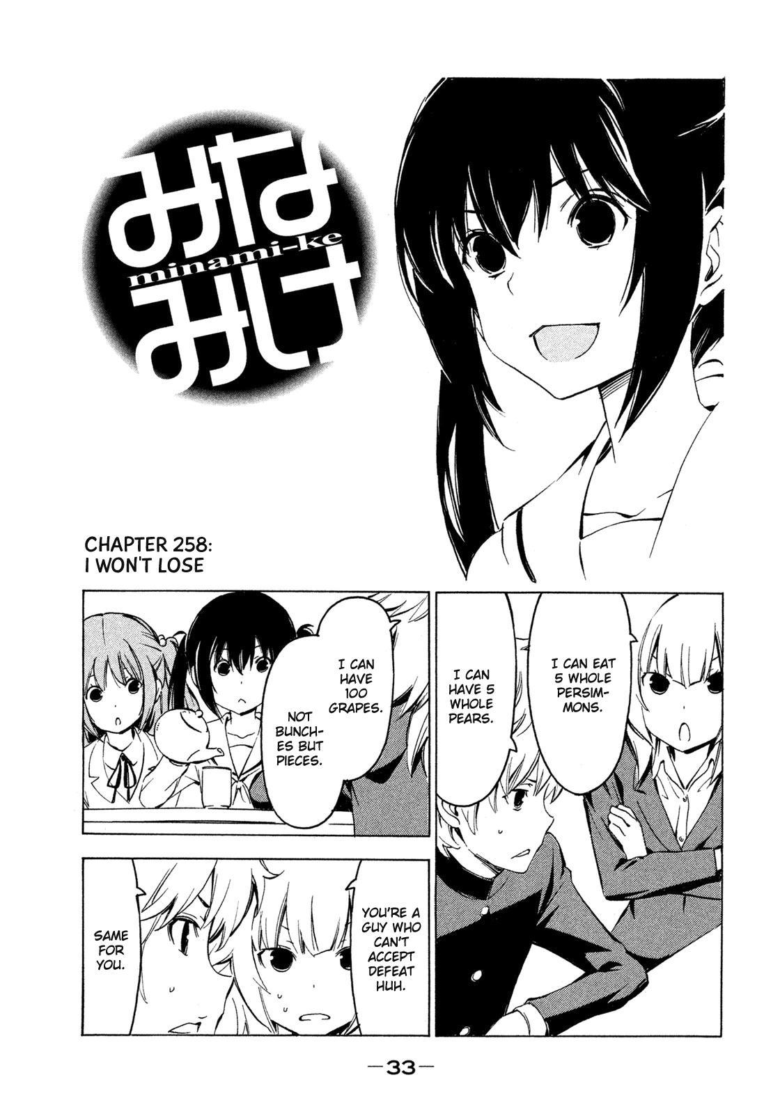 Minami-ke - Chapter 245