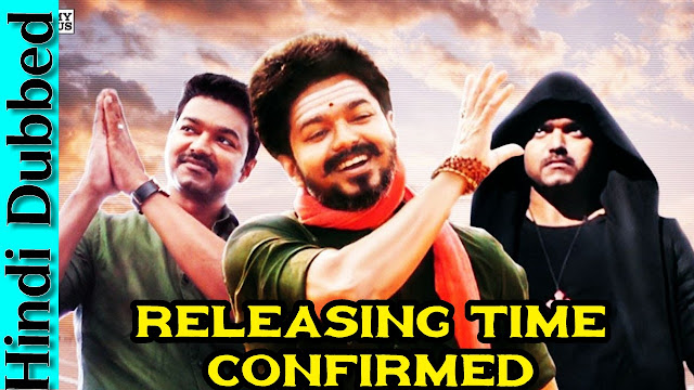 Vijay Mersal Hindi dubbed full movie