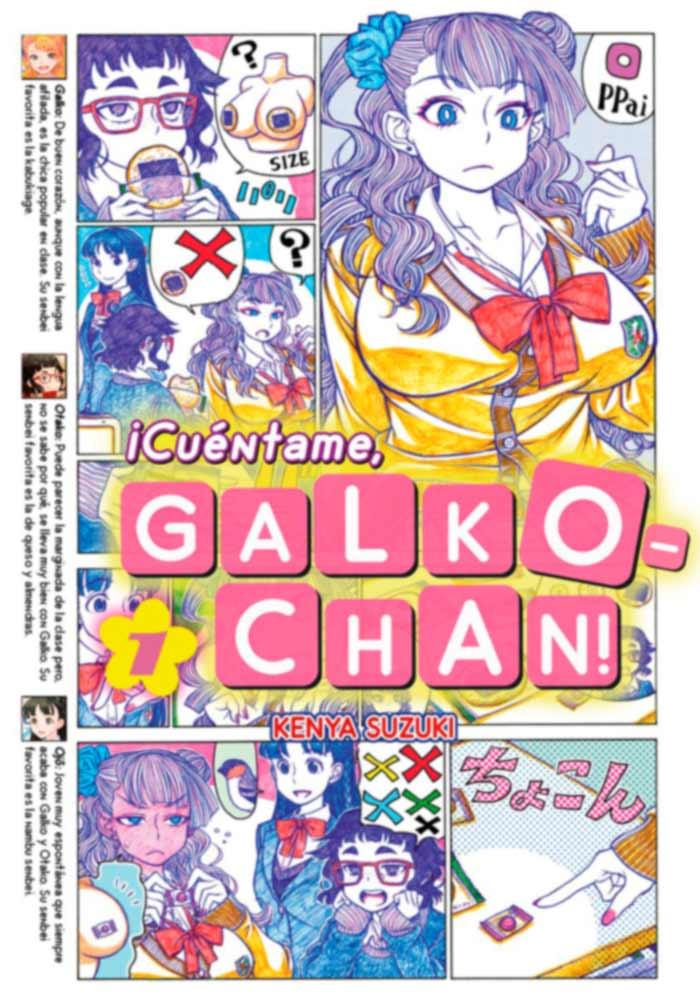 ¡Cuéntame, Galko-chan! (Oshiete! Galko-chan) manga