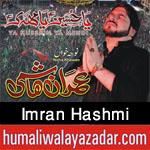 http://www.humaliwalayazadar.com/2016/06/imran-hashmi-nohay-2014-to-2017.html