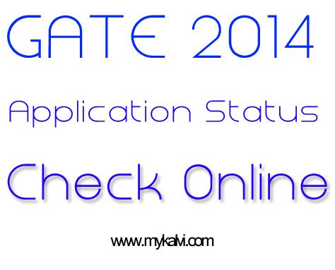 gate 2014,gate exam,application status,gate 2014 exam