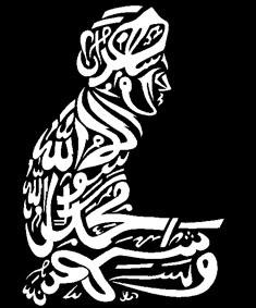 Tuntunan-Tata-Cara-Sifat-Shalat-Rasulullah-Nabi-Muhammad-SAW
