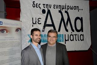 Στο 2ο Δείπνο της Αθήνας oΒαγγέλης Αυγουλάς με τον Διευθυντή των Παιδικών Χωριών SOS