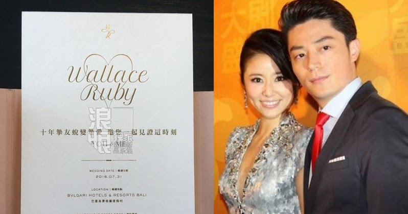 Ruby Lin And Wallace Huo S Wedding Invitation Revealed Thehive