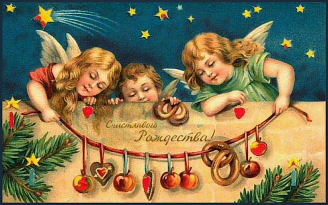 Merry Christmas In Russian.Abc Russian Merry Christmas C Rozhdestvom