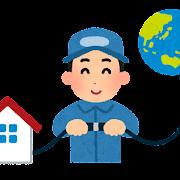 job_internet_provider.png