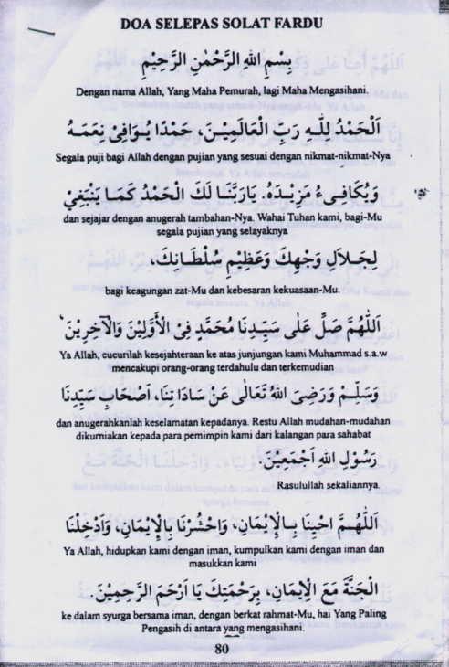 Doa Selepas Solat Mp3 Jedidiahwilbank S Blog