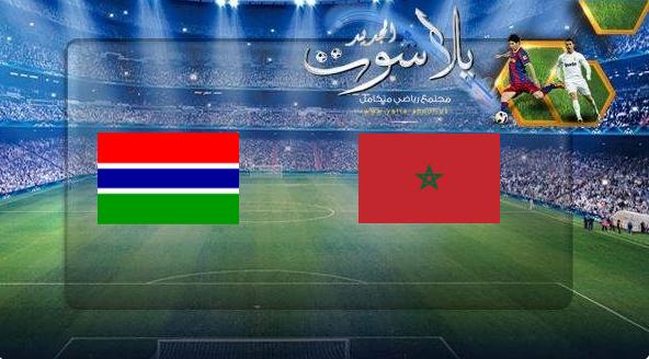 المنتخب المغربي يتعثر امام منتخب غامبيا في اللقاء الودي