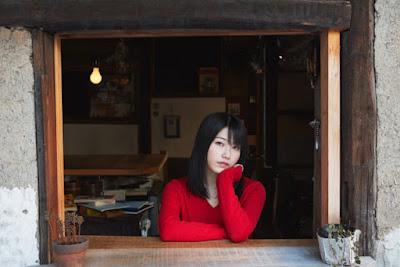 """AKB48 Yokoyama Yui Starring Drama Series """"Hannari Girori no Yoriko-san"""""""