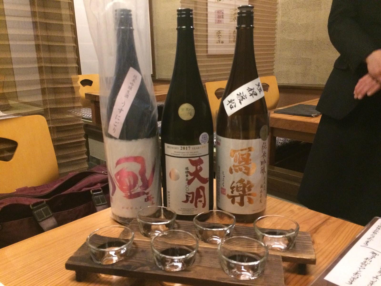 ruou sake nhat ban
