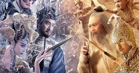 Watch Movie League of Gods (2016) Online