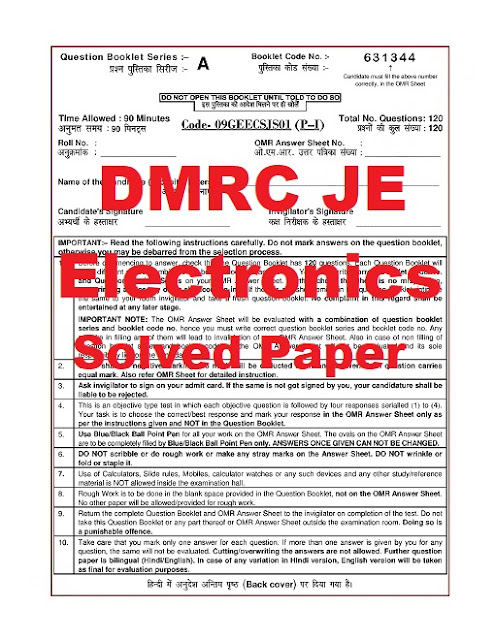 dmrc-je-electronics-2014-solved-paper