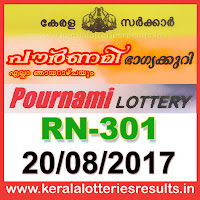 keralalotteries, kerala lottery, keralalotteryresult, kerala lottery result, kerala lottery result live, kerala lottery results, kerala lottery today, kerala lottery result today, kerala lottery results today, today kerala lottery result, kerala lottery result 20-08-2017, pournami lottery rn 301, pournami lottery, pournami lottery today result, pournami lottery result yesterday, pournami lottery rn301, pournami lottery 20.8.2017