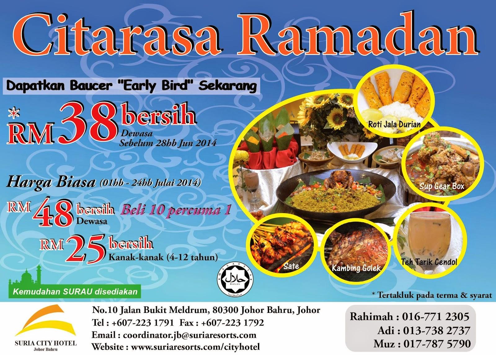 Ramadan Buffet 2014 Johor Bahru