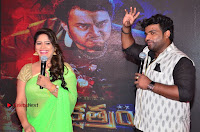 Nakshatram Telugu Movie Teaser Launch Event Stills  0063.jpg