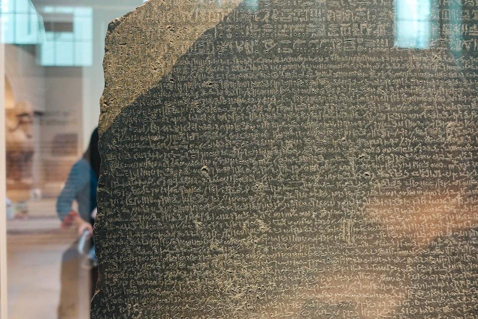 ロゼッタ・ストーン(The Rosetta Stone)