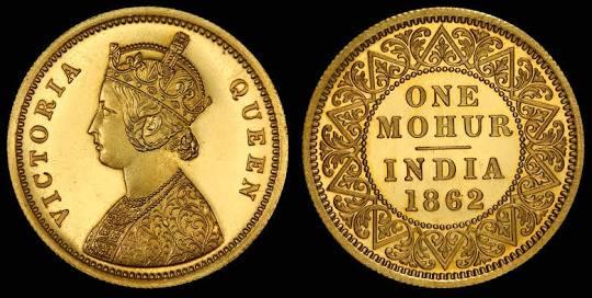 इन सिक्कों की कीमत