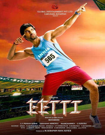 Poster Of Eetti 2015 Dual Audio 720p DVDRip [Hindi - Tamil] - UNCUT Free Download Watch Online Worldfree4u