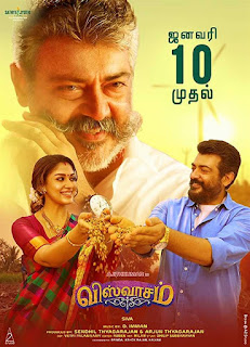 Viswasam First Look Poster 3