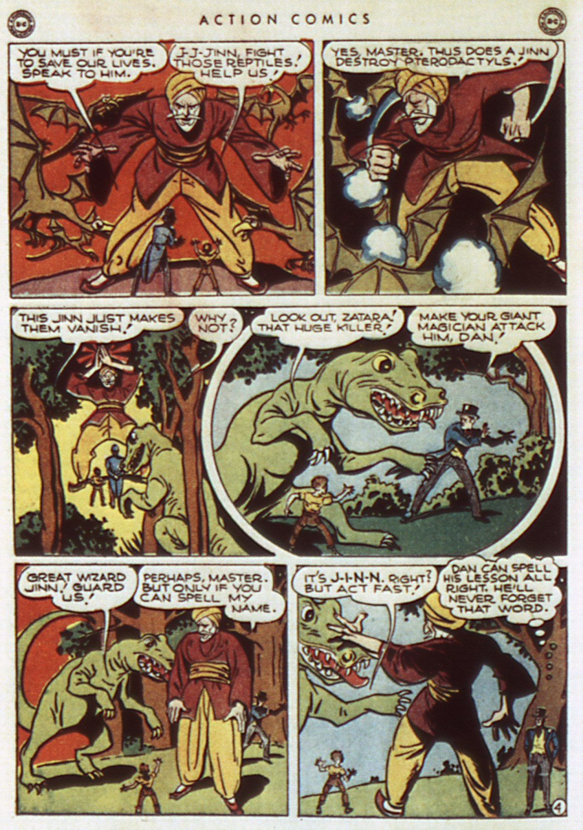 Action Comics (1938) 96 Page 45