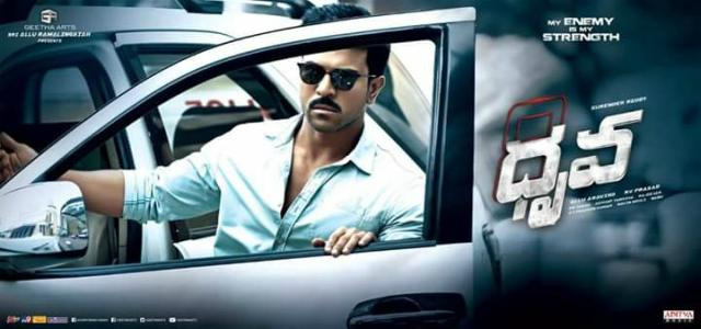 Ramcahran Dhruva Movie Television Rights Sold For A Bomb