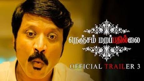 Nenjam Marappathillai – Official Trailer 3 Review | S J Suryah | Yuvan Shankar Raja | Selvaraghavan