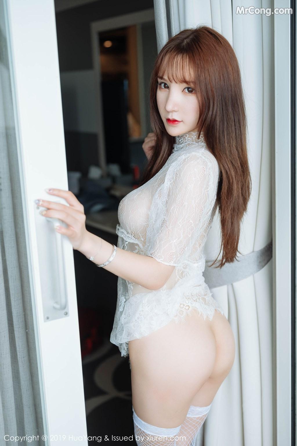 HuaYang Vol.169: Zhou Yuxi (周于希Sandy) (51P)