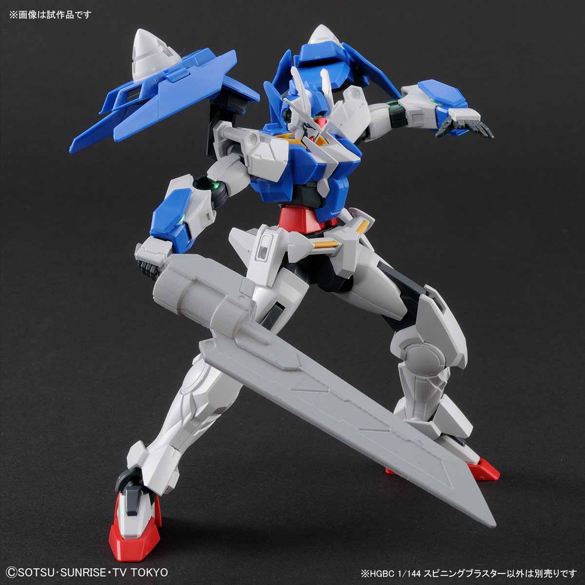 HGBC 1/144 Spinning Blaster - Release Info - Gundam Kits Collection News and Reviews