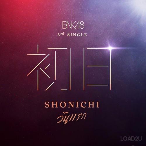 bnk48 shonichi Wallpaper Engine