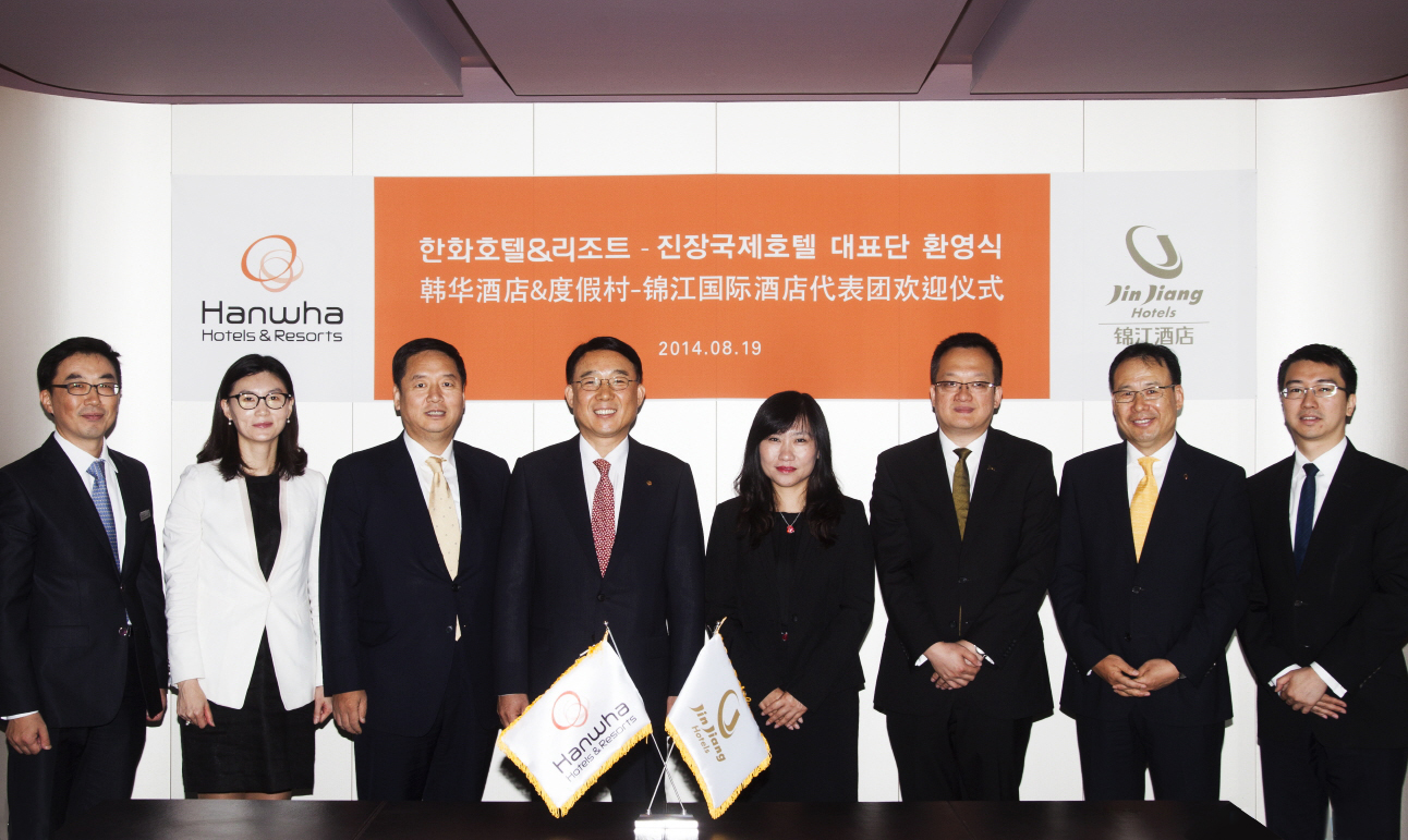 WorkSmart Asia: Jin Jiang International Hotels and Hanwha