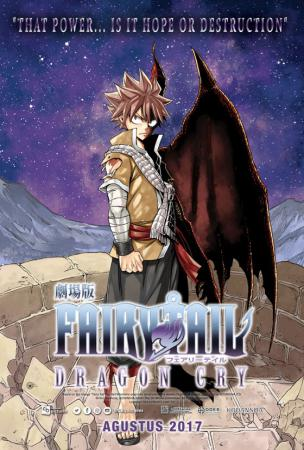 FAIRY TAIL MOVIE : DRAGON CRY
