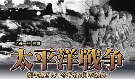 [MOVIES] 太平洋戦争 第6巻~10巻 (DVDISO)