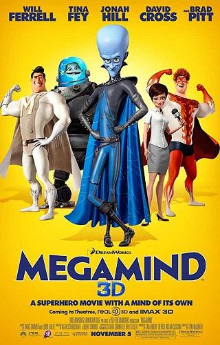 Megamind 2010 Dual Audio Hindi 300MB BluRay 480p