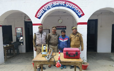 Thief With 35 Lakhs Stolen Goods Arrested By Sultanpur Police